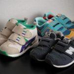 子供の靴選びは重要!これから靴を買う人へ伝えたい4つのポイント