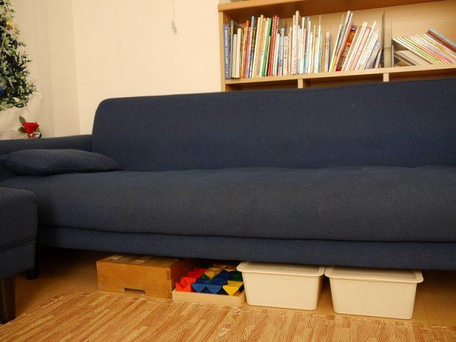 ダイソーの収納ボックスでソファ下収納