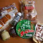 長野のお土産はご当地スーパー【ツルヤ】で!私が買ったお土産を紹介