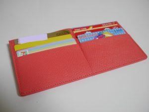 財布の軽量化