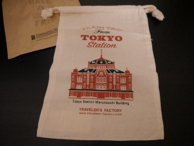 トラベラーズノートファクトリー東京の巾着