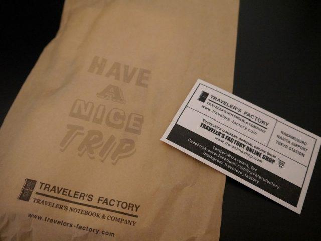 トラベラーズノートファクトリー東京の紙袋