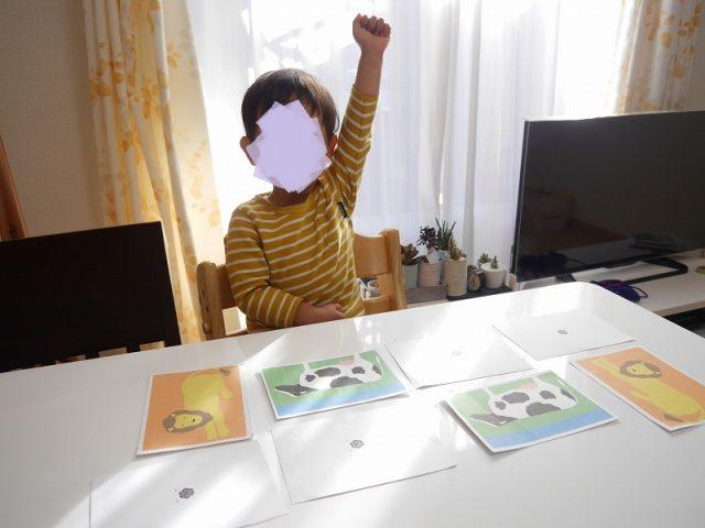 手作りのメモリーカードで喜ぶ子供