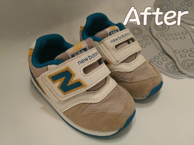 酸素系漂白剤で漂白した子供靴