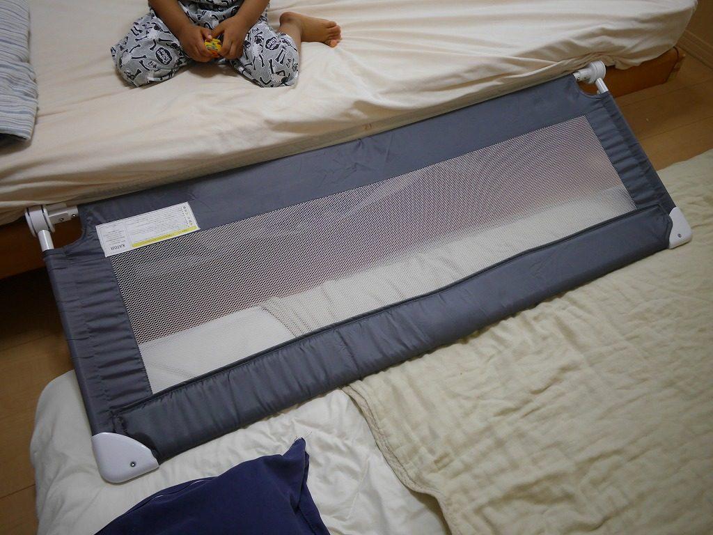 ダブルベッドにベッドガードを