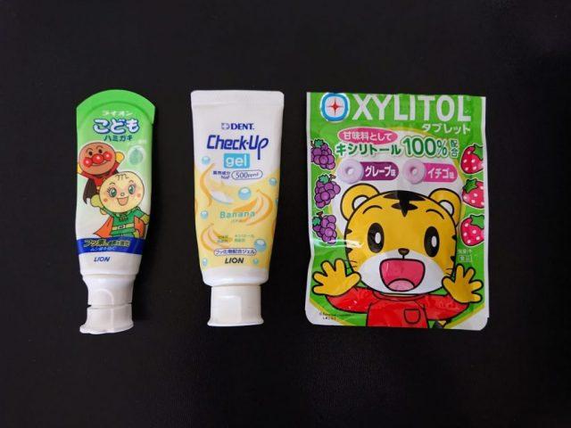 子供の歯磨き粉とタブレット